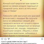 КСК ДАРВИН